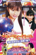 Cutie Girl: Beautiful Girl Bowler Crisis One Shot