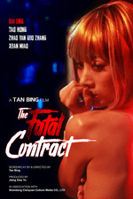 The Fatal Contract