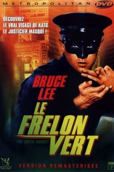 The Green Hornet (1966) directed by Allen Reisner • Reviews