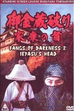 Fangs of Darkness 2: Ieyasu's Head