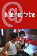 @In the Mood for Love