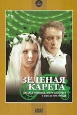 Zelyonaya Kareta