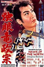 Hawk of the North