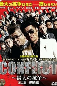 Conflict II