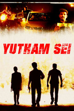 Yuddham Sei