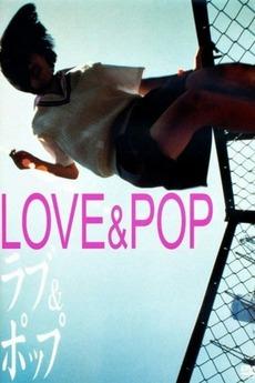 Love & Pop (1998)