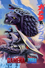Gamera vs. Zigra