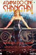 The Lady from the Shanghai Cinema