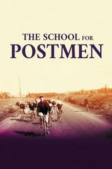 School for Postmen (1947)