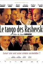 The Rashevski Tango