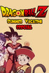 Dragon Ball Z: Summer Vacation Special
