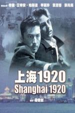 Shanghai 1920