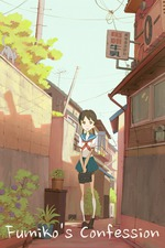 Fumiko's Confession