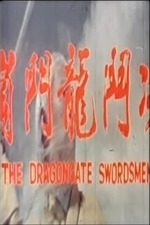 Dragon Gate Swordsman