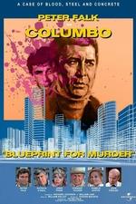 Columbo: Blueprint for Murder