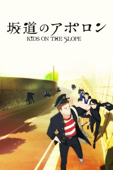 Kids on the Slope (2012)