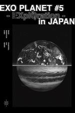 EXO PLANET #5 – EXpℓØration in Japan