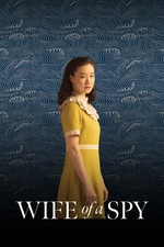 Wife of a Spy