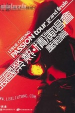 Leslie Cheung Kwok Wing Passion Tour 2000