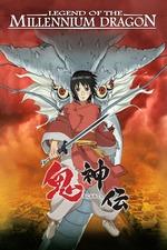 Legend of the Millennium Dragon