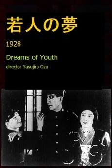 Dreams of Youth