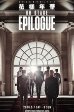"2016 BTS LIVE ""The Most Beautiful Moment in Life On Stage: Epilogue"
