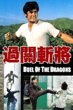 Duel of the Dragons