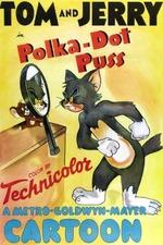 Polka-Dot Puss