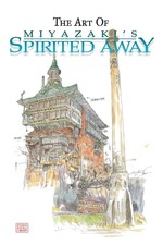 The Art of 'Spirited Away'