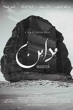 Madayen