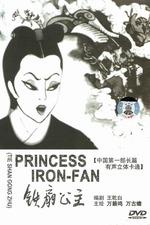 Princess Iron Fan