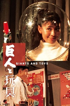 Giants and Toys
