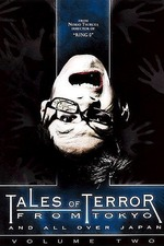 Tales of Terror from Tokyo Vol 2