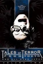 Tales of Terror from Tokyo Vol 2