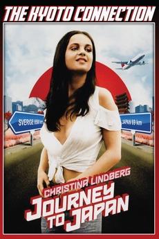 journey to japan 1973 movie