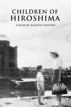 Children of Hiroshima (1952)