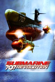 Submarine 707 Revolution (2006)