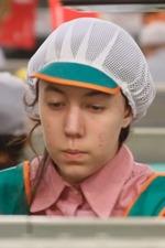 The Girl in the Lemon Factory