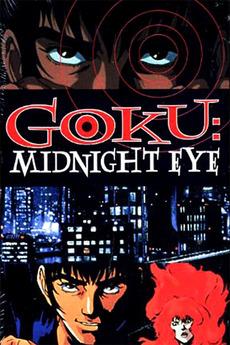 Goku: Midnight Eye