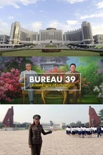 Bureau 39: Kim's Cash Machine