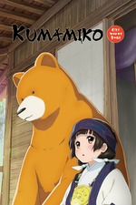 Girl Meets Bear