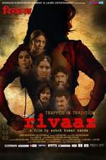 Trapped in Tradition: Rivaaz