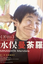 Minamata Mandala
