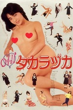 Oh! Takarazuka