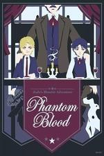 JoJo's Bizarre Adventure: Part 1 - Phantom Blood
