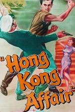 Hong Kong Affair