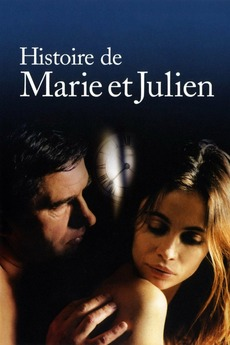The Story of Marie and Julien (2003)