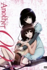 Another: The Other - Inga