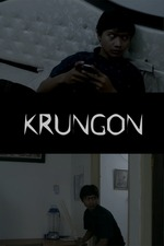 Krungon