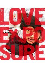 Love Exposure: The TV-Show